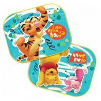 Slnečná clona Disney Winnie the Pooh, 2ks